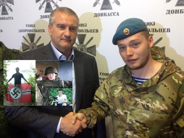 Отец Турчинова стал эсэсовцем, когда ему исполнился один год, - версия русских пропагандистов - Цензор.НЕТ 8381