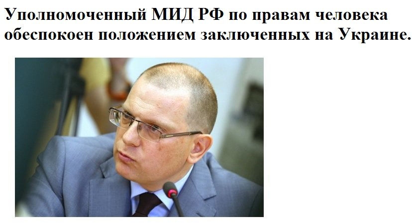 Украина должна будет оплатить внесение на карты новые названия городов, - Минтранс РФ - Цензор.НЕТ 6605