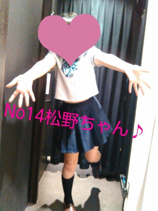 新宿歌舞伎町ピンサロ にゃんパラ No.14:松野