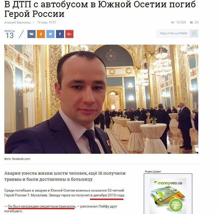 Россия ведет гибридную войну не только против Украины, но и в отношении ЕС, - Климкин - Цензор.НЕТ 6096