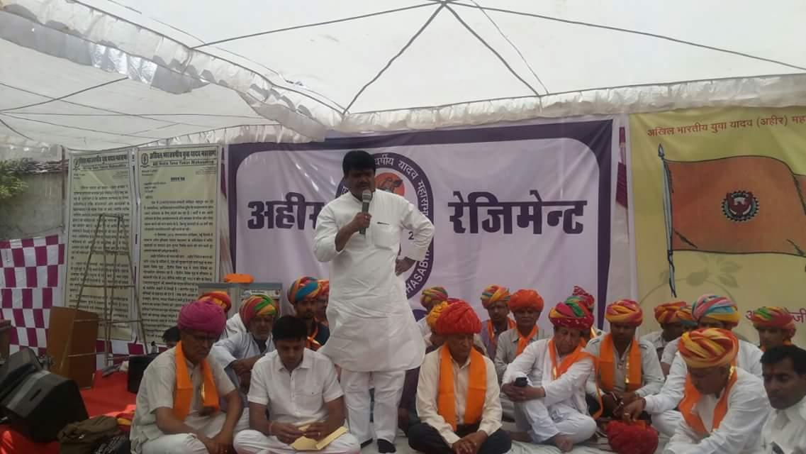 Indian congress leader dinesh kachhadiya leaked mms with bjp female candidate - 4 8