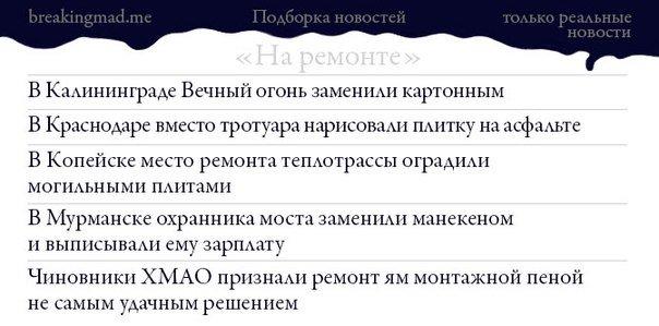 Никаких запросов на выдачу Александрова и Ерофеева в Минюст не было, - Петренко - Цензор.НЕТ 8045