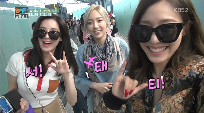 160520  Sister's Slam Dunk Episode 7 - SNSD & JYP
