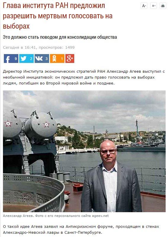 Путин опроверг продажу Курильских островов Японии - Цензор.НЕТ 4194