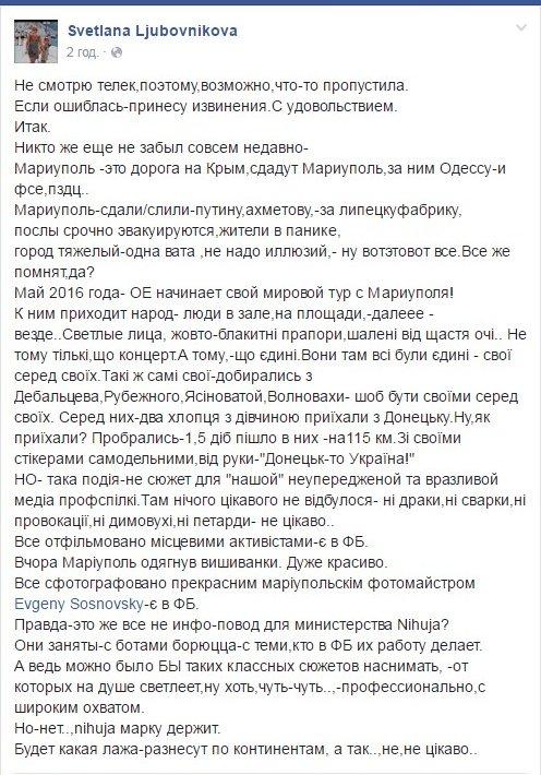 """""""Когда евреев убивали – мир молчал"""", - журналист Муждабаев поблагодарил еврейскую общину за поддержку крымских татар - Цензор.НЕТ 2665"""