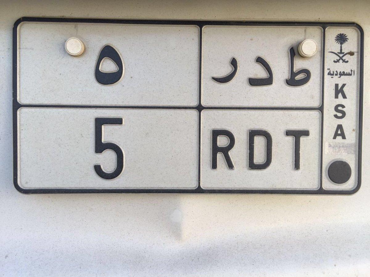 مجزي نسخ المستشعر لوح ميمزة سعودية Dsvdedommel Com