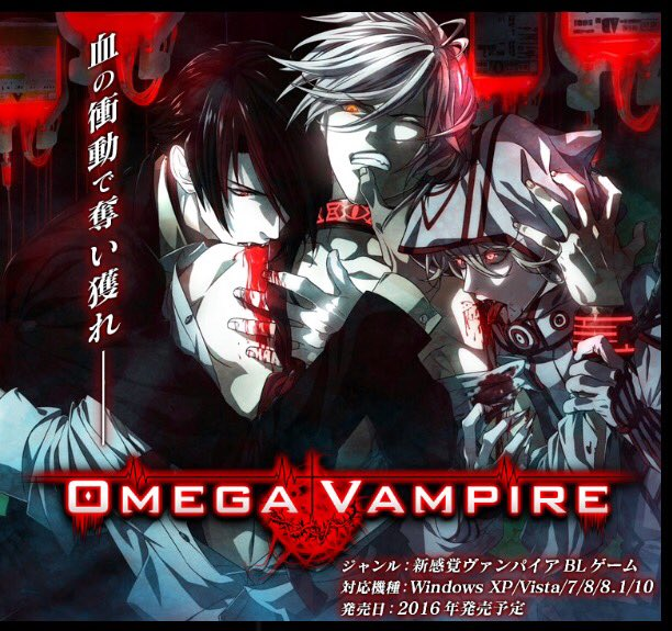 vampire chat sites