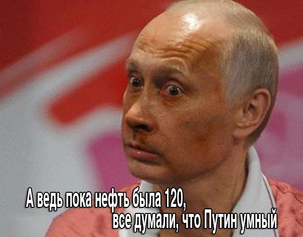 Украина должна будет оплатить внесение на карты новые названия городов, - Минтранс РФ - Цензор.НЕТ 6447
