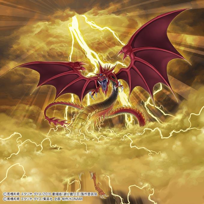 dragon sky 破解 版
