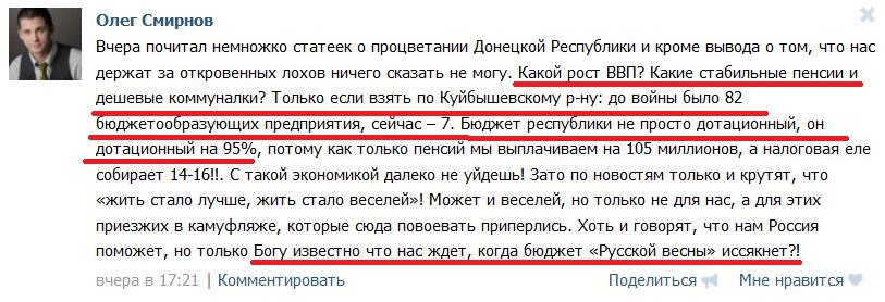 Российских офицеров - представителей СЦКК эвакуировали из Авдеевки во время ночных массированных артобстрелов, - пресс-центр АТО - Цензор.НЕТ 7462
