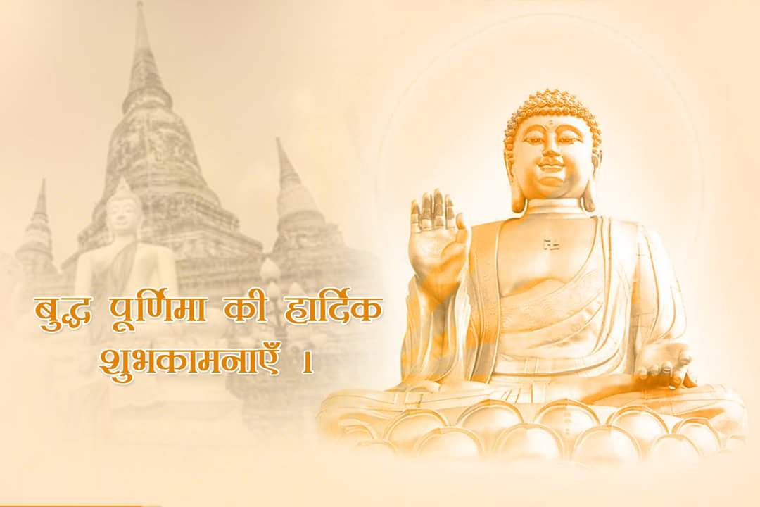 Mansukh mandaviya on twitter on the auspicious occasion of buddha mansukh mandaviya on twitter on the auspicious occasion of buddha purnima i convey my greetings and good wishes to all m4hsunfo
