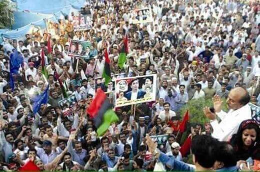 mir uzair on twitter pppp thousands croud of pppp workars to