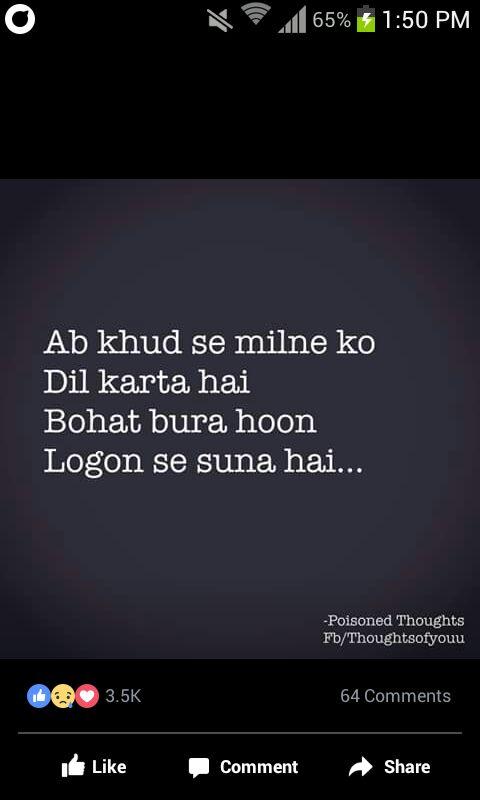 Habiba Malik Malik Habiba Twitter