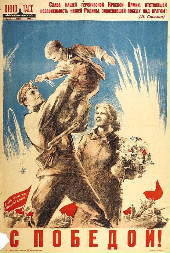 Послевоенные открытки с днем победы, маме