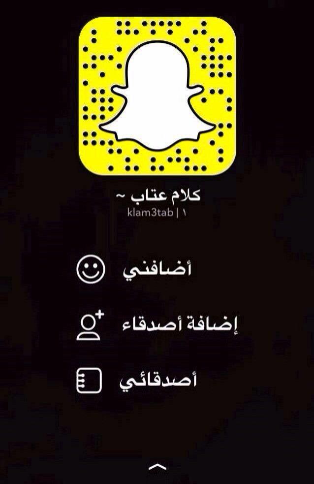 كلام عتاب Klam3tab Twitter