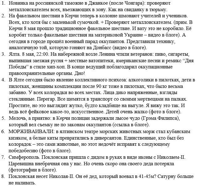 """Боевики признали, что Украина вкладывала большие деньги в углепром, а """"ДНР"""" добивает созданное до войны - Цензор.НЕТ 2208"""