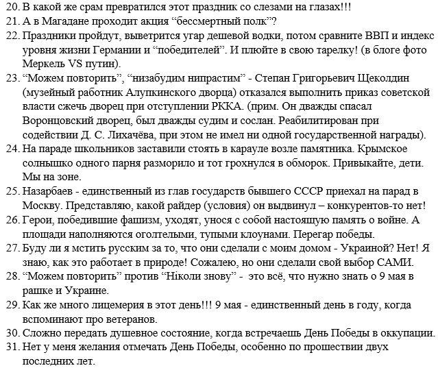 """Боевики признали, что Украина вкладывала большие деньги в углепром, а """"ДНР"""" добивает созданное до войны - Цензор.НЕТ 7601"""