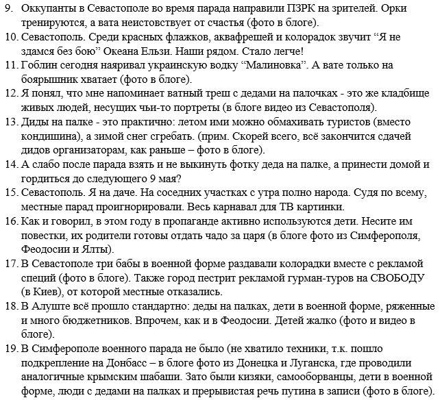 """Боевики признали, что Украина вкладывала большие деньги в углепром, а """"ДНР"""" добивает созданное до войны - Цензор.НЕТ 8725"""