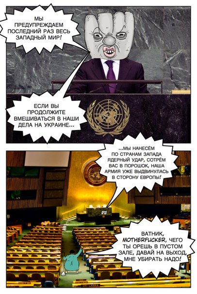 Мирный план по деоккупации Донбасса есть, - министр Черныш - Цензор.НЕТ 4345