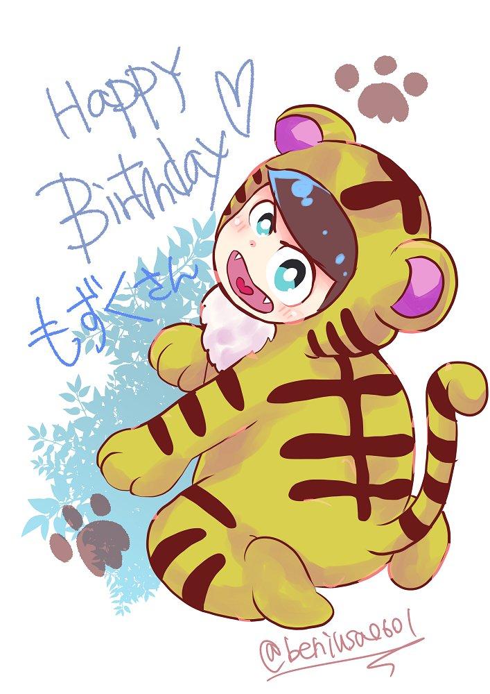 @ponhachi54 もずくさん遅くなってすみません!! かなりの大遅刻ですが、あらためて贈らせていただきます! お誕生日おめでとうございました!!(カラ松が好きと伺ったので・・・!)