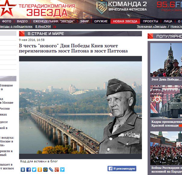 Мы готовы обсуждать введение полицейской миссии на Донбасс, - генсек ОБСЕ Заньер - Цензор.НЕТ 7845