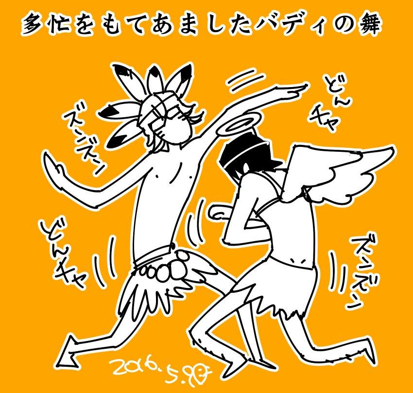 【らくがき】タイバニ:バニーちゃんと虎徹さん 猫飯屋の兎虎は一緒にダンスをしないと出れない部屋に入れられました