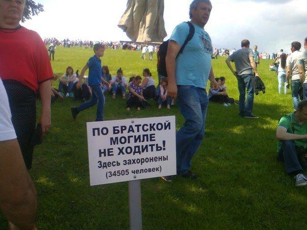 За период праздников и мероприятий 26 апреля-9 мая задержаны 100 человек, пострадали 7 полицейских, - Деканоидзе - Цензор.НЕТ 8455