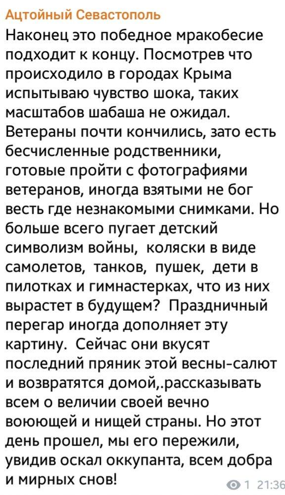 Работа керченской паромной переправы может быть вновь приостановлена - Цензор.НЕТ 1355