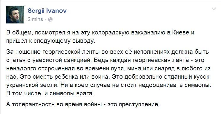В центре Харькова в ходе потасовки со стрельбой ранен патрульный - Цензор.НЕТ 2851