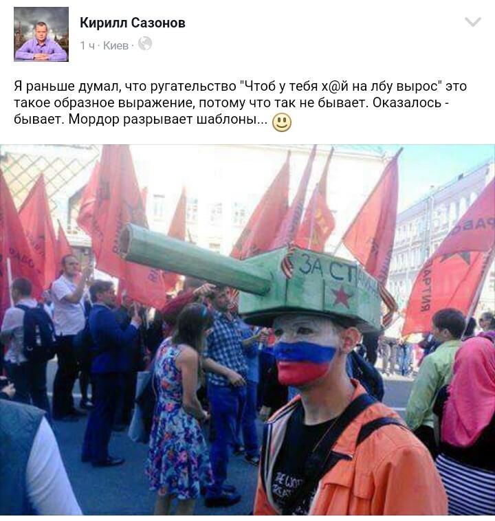 Российский агрессор потратил огромные средства для дестабилизации ситуации в Украине на майские праздники, - Парубий - Цензор.НЕТ 715