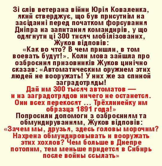 Наличие тяжелого вооружения на парадах в оккупированных Донецке и Луганске нарушает Минские соглашения, - ОБСЕ - Цензор.НЕТ 8379