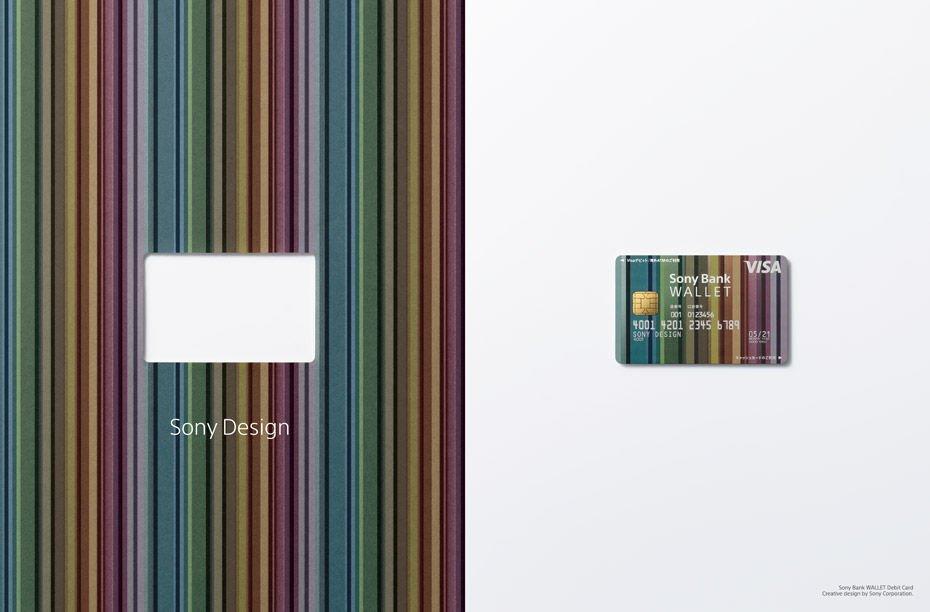Sony Bank WALLET の壁紙できました!(PC・タブレット・スマホ用)ぜひご利用ください! #SonyBankWALLET #ソニー銀行 # 壁紙 ...