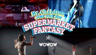 Mr.Children DOME TOUR 2009 〜SUPERMARKET FANTASY〜 IN TOKYO DOME