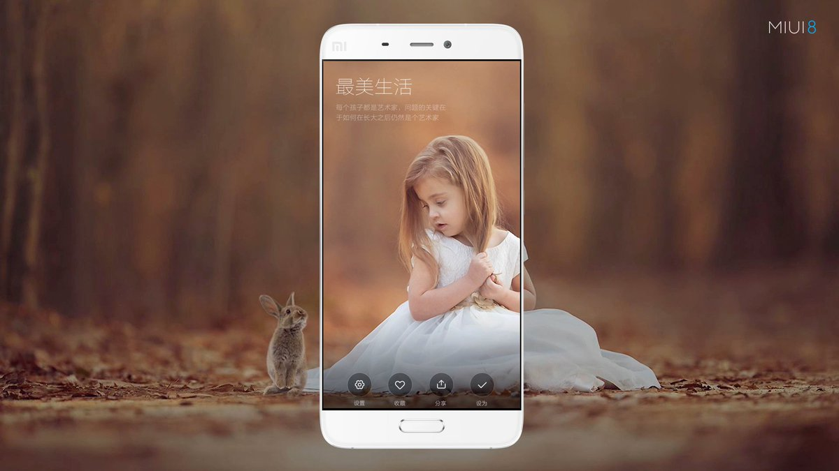 Mi On Twitter Wallpaper Carousel Sends Beautiful Images To Your