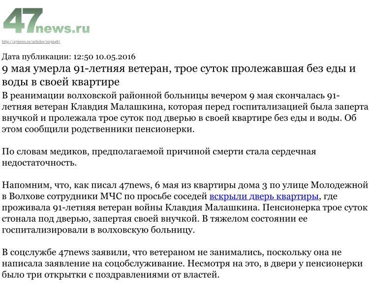 "Мария Гайдар ""автоматически"" лишилась должности зама Саакашвили - Цензор.НЕТ 3552"