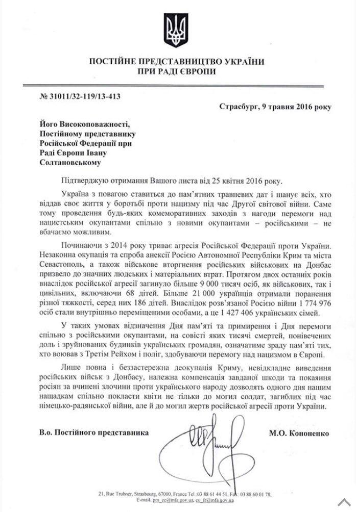 Первый суд в Гааге между Украиной и Россией по активам в оккупированном Крыму состоится 11 июля - Цензор.НЕТ 6241