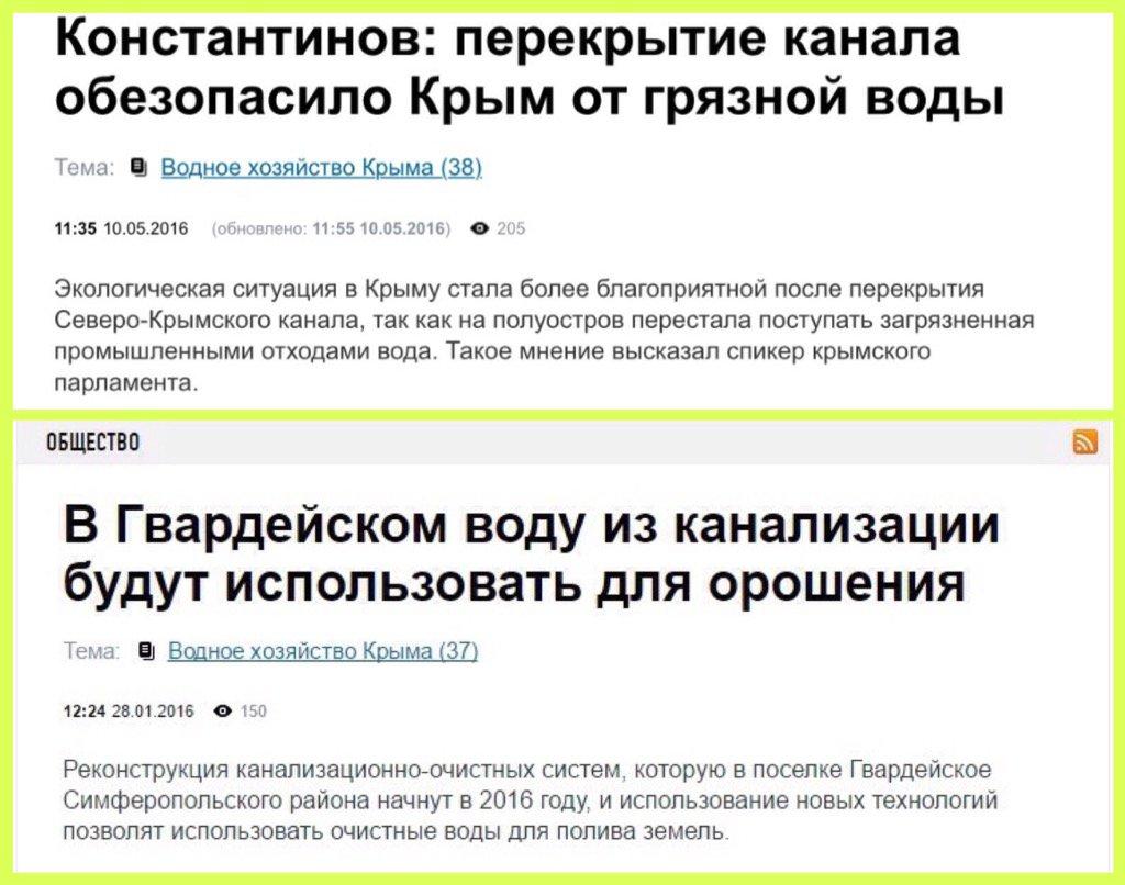 """""""Еб#ть! Пушка отвалилась!"""", - в Новосибирске после репетиции парада военные армии РФ """"потеряли"""" гаубицу - Цензор.НЕТ 5341"""