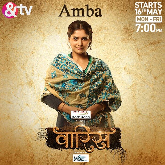 Amba,Aarti Singh,Images,pic,Waaris,Photo,Pictures,&TV,serial,
