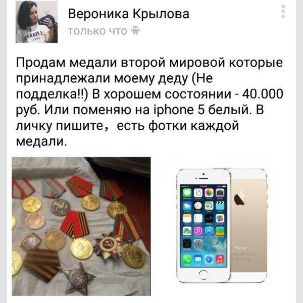 Террористы обстреляли Марьинку: ранен местный житель - Цензор.НЕТ 8832