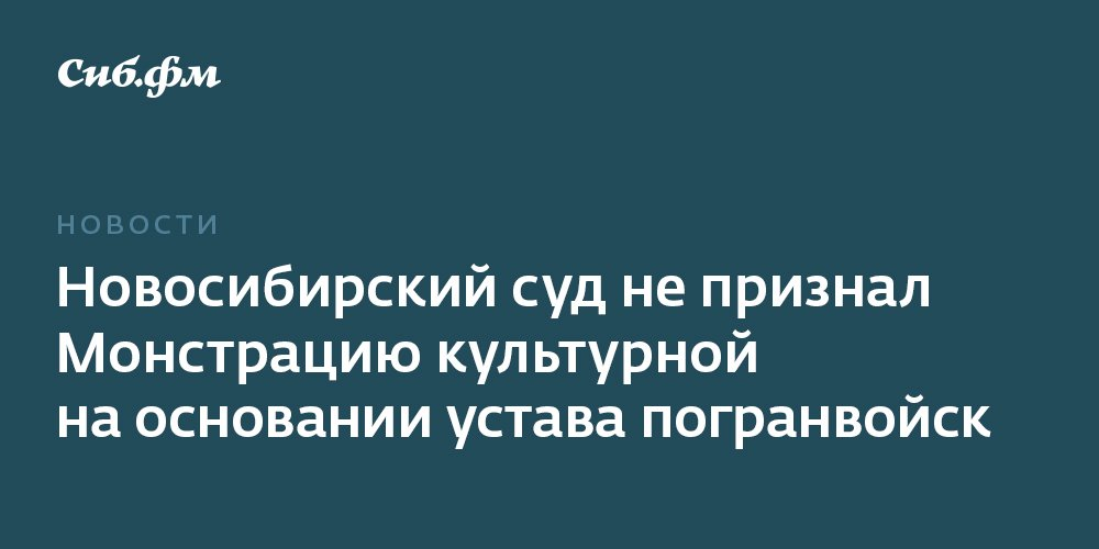 ПОГРАНВОЙСК, КАРЛ  https://t.co/tN17OANh6N https://t.co/HvKFpAh5ts