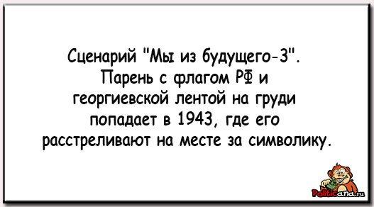 """Социсследование в """"ЛНР"""": доверие к главарям боевиков, экс-""""регионалам"""" и пропагандистским СМИ - низкое - Цензор.НЕТ 7830"""