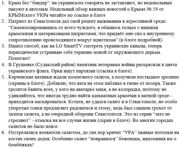 Среди личного состава ВС РФ на Донбассе участились случаи заболевания СПИДом, - ГУР Минобороны - Цензор.НЕТ 3497