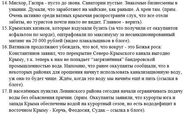 Среди личного состава ВС РФ на Донбассе участились случаи заболевания СПИДом, - ГУР Минобороны - Цензор.НЕТ 7037