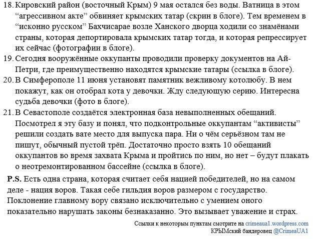 Среди личного состава ВС РФ на Донбассе участились случаи заболевания СПИДом, - ГУР Минобороны - Цензор.НЕТ 6130