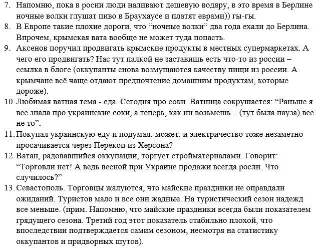 Среди личного состава ВС РФ на Донбассе участились случаи заболевания СПИДом, - ГУР Минобороны - Цензор.НЕТ 6326
