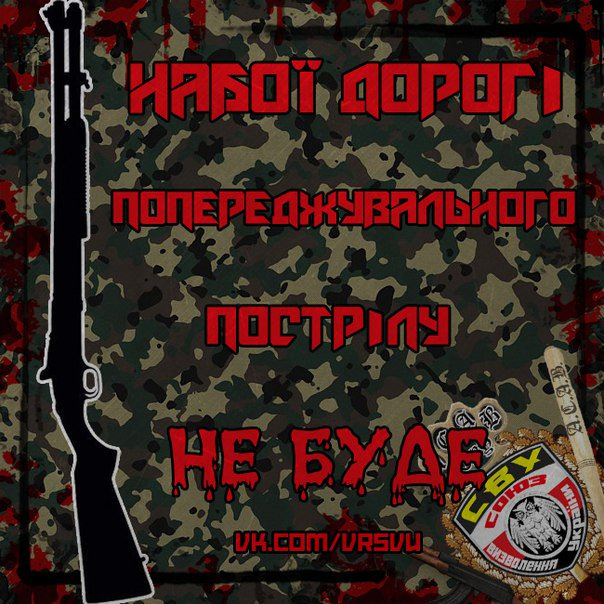 """За минувшие сутки террористы 11 раз нарушили """"режим тишины"""", – пресс-центр АТО - Цензор.НЕТ 3348"""
