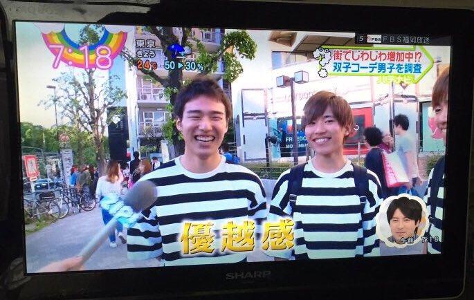 【腐女子必見】男子の双子コーデが予想以上に可愛いと話題にwww