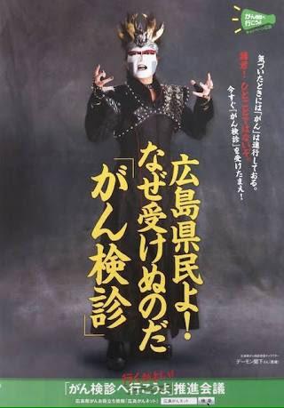 「Who is he?」「Oh...He is Japanese demon.」wwwww