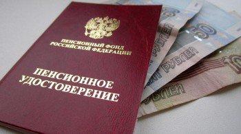 Заявление об индексации присужденных денежных сумм образец