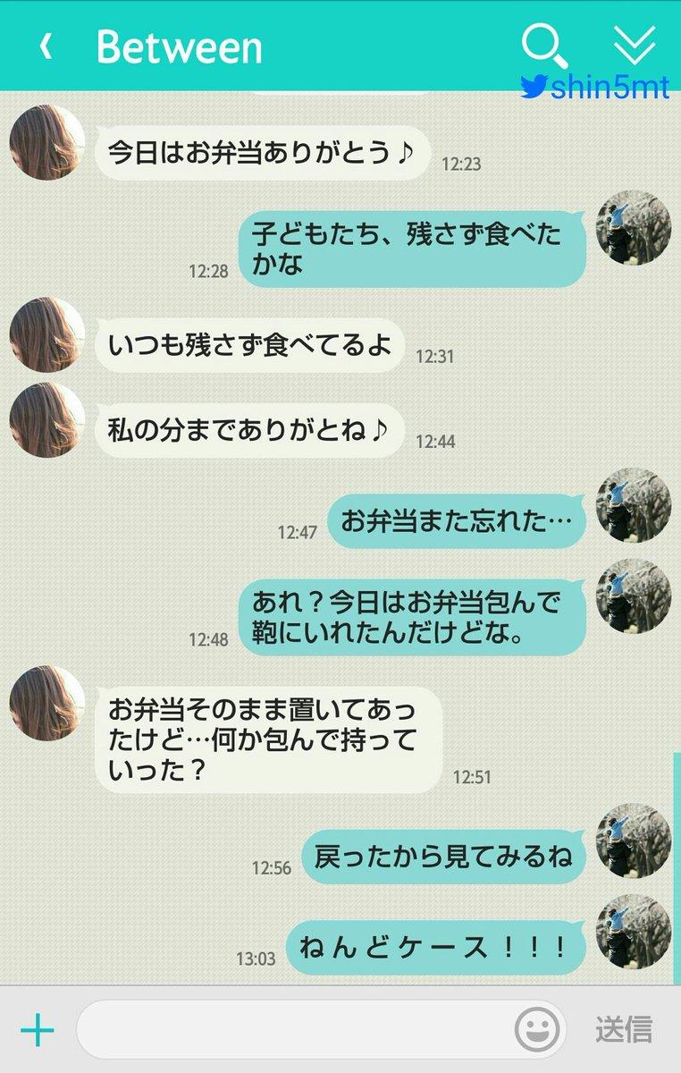 【長男蔑ろ】shin5スレ part.3【嫁sage】 [無断転載禁止]©2ch.net->画像>22枚